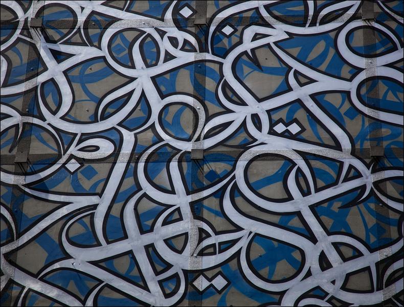 Calligraffitti by eL Seed; pic: Steve Sampson