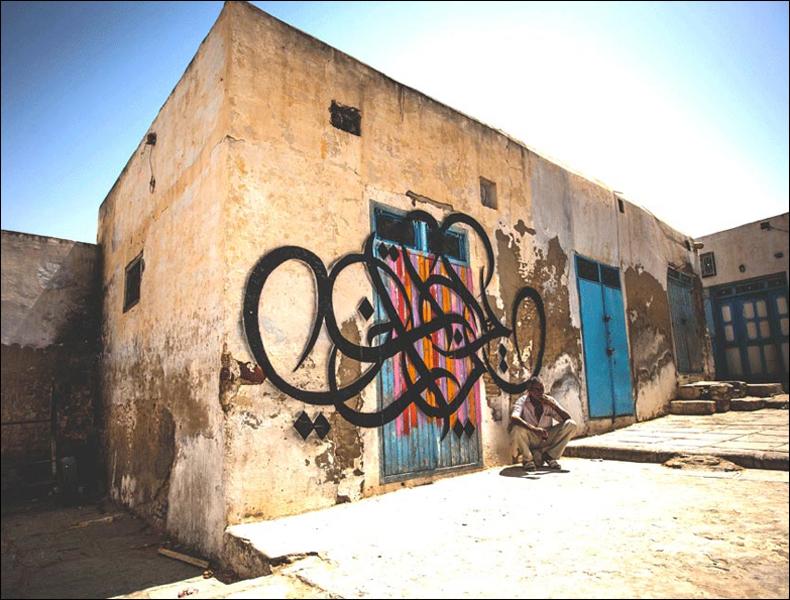 """Writing History"" by eL Seed, Kairouan, Tunisia; pic: eL Seed"
