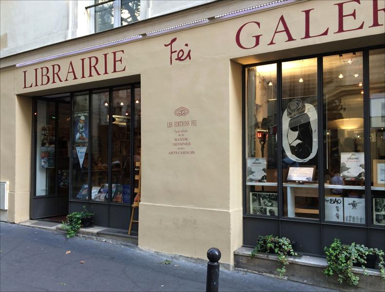 Galerie Fei, 1, rue Frédéric Sauton; pic: Cynthia Rose