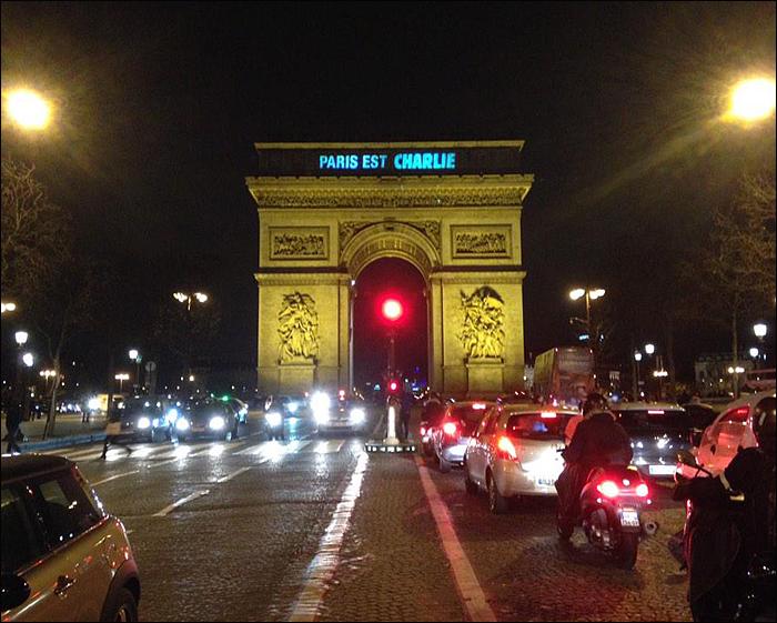 Arc de Triomphe; pic: Mairie de Paris