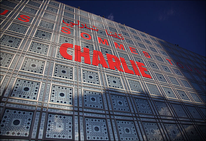 Facade, Institut du Monde Arabe (by a coalition of street artists); pic: Steve Sampson